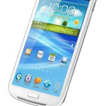 Specifications Of Officially Announced Samsung Galaxy Player 5.8