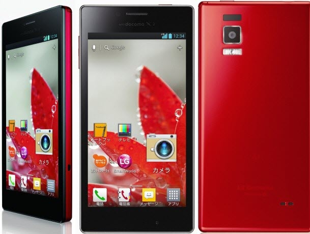 LG Optimus G1 LG Optimus G Pre Order Details and Release Date were Announced