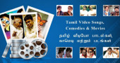 Tamil Songs, Comedy & Movies App - A review